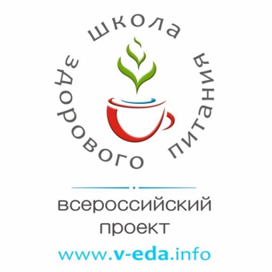 школа здорового питания гречка минск